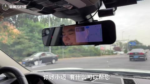 试用小米,70迈智能后视镜,等两年,感觉汽车自动驾驶不在是梦?