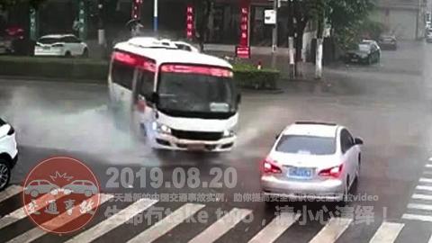 中国交通事故20190820:每天最新的车祸实例,助你提高安全意识