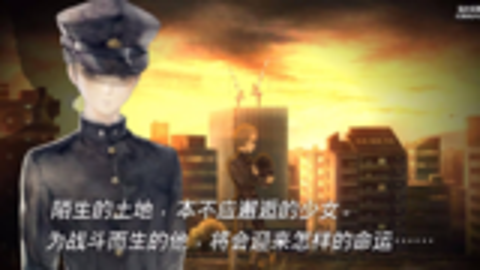 《十三机兵防卫圈 序》全流程P.4【三浦庆太郎篇】