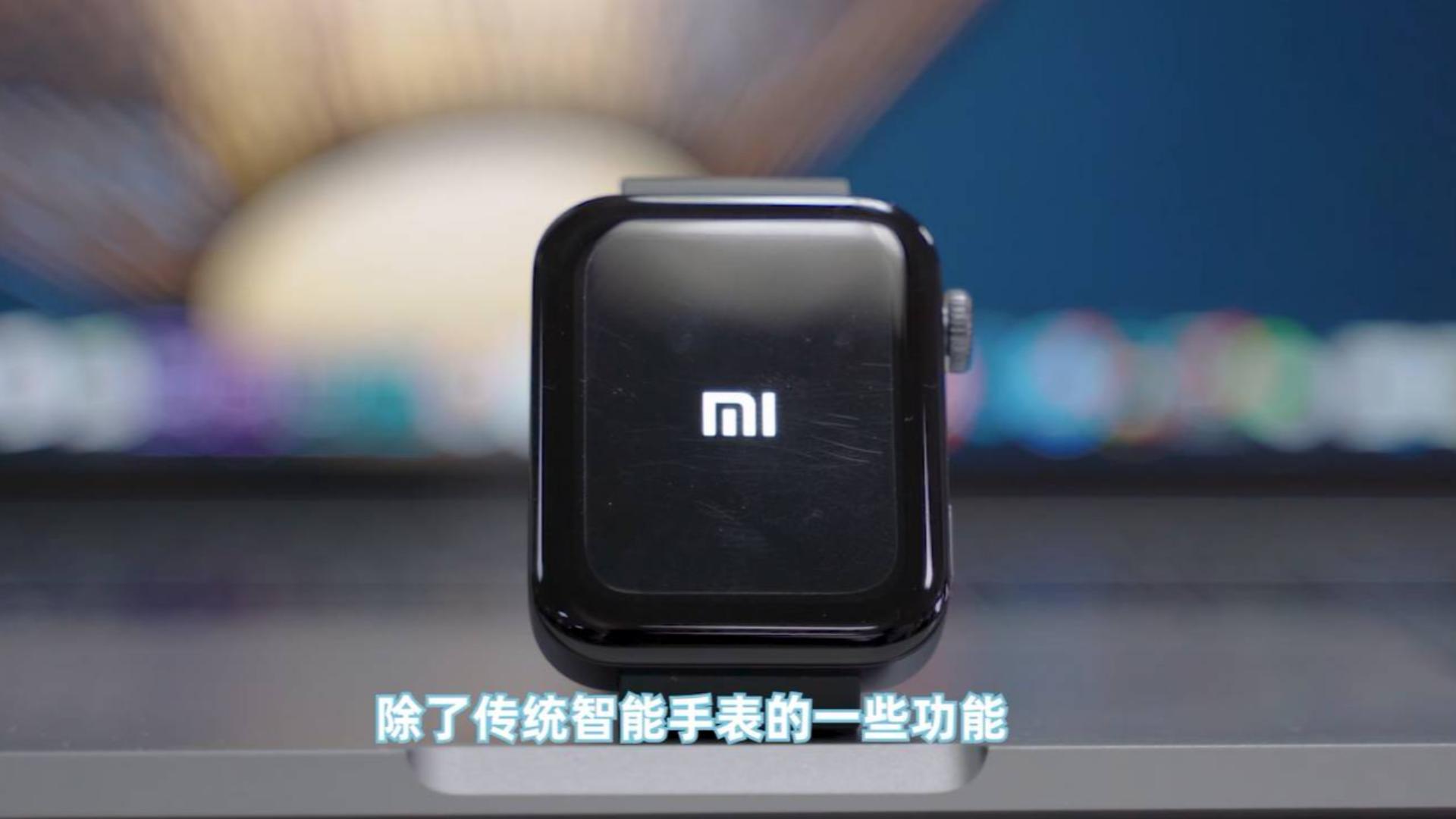 小米第一款智能手表,亲身体验一周的测评,值得买吗?