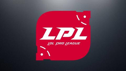 快速看完2019年LPL夏季赛W2D1