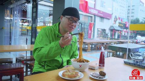 【阿星探店】西安最大面馆,专卖兰州牛肉面,精华都在辣子油,天冷来一碗热乎