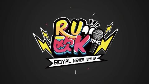 《RU欧K》第三期:小狗ID大揭秘