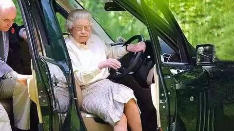全球允许无证驾驶的两个人,一位是英国女王,一位是中国老人