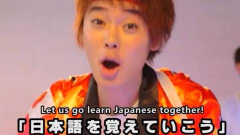 日文之歌-五十音和日常用语!
