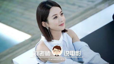 赵丽颖新剧,看满屏霸道总裁集体上演土味商战