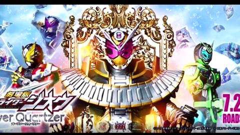 [+VSQx]假面骑士时王剧场版OP「P.A.R.T.Y. 〜Universe Festival〜」