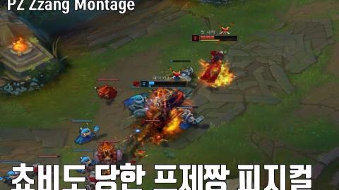 韩服第一亚索精彩集锦 - 韩服拥有双王者号的亚索双风就跟被动似的 - 英雄联盟LOL