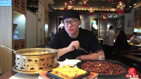 【阿星探店】重庆江湖菜自成一派,一盆辣椒找鸡块,酸菜比鱼还好吃