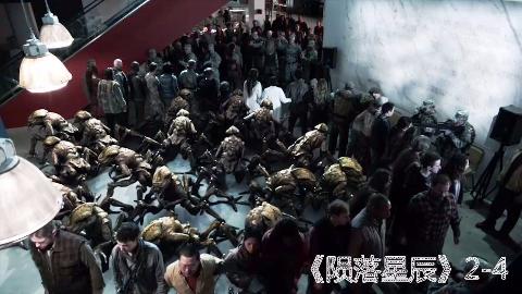 外星虫族突闯人类基地,得知来意后人们竟围成圈,不让军队动它们