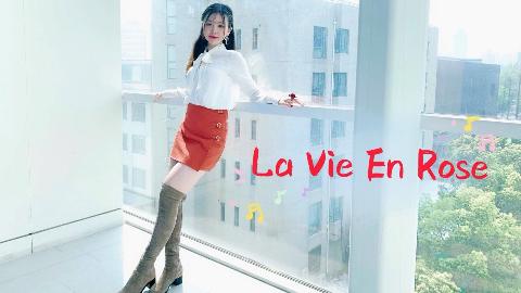 【雨暧】La Vie En Rose-IZONE这一瞬间成为你特别的玫瑰人生