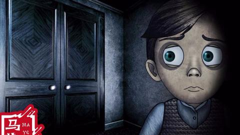 我和爸爸究竟谁才是怪物?一部关于家暴的动画短片,引人深思