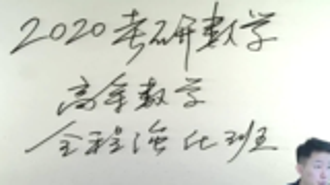20张宇考研数学强化