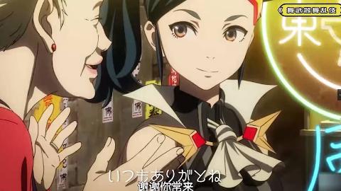 日本动漫里讲中文的高能合集 ,我忍住,我不笑!