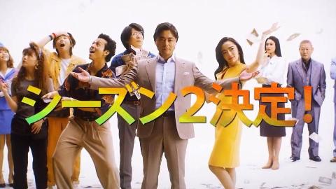 【开拍预告】xx导演第二季 开拍预告