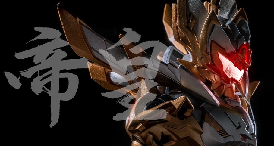 【中日杂交②/帝皇侠AMV】铠甲勇士x假面骑士——NEXT LEVEL新的启程