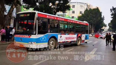 中国交通事故20190318:每天最新的车祸实例,助你提高安全意识!