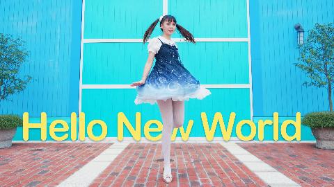 【啊飘】妹妹的双马尾赛高!Hello New World~
