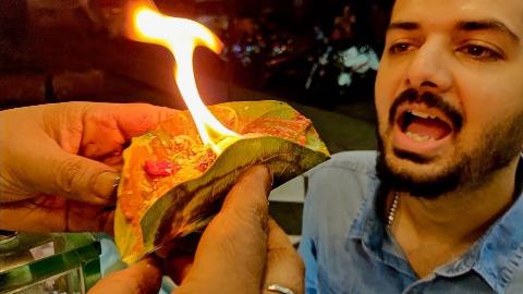 【印度街头美食】- 火烧槟榔叶