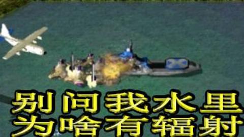 雷鸣的自杀飞弹!【防御任务:ROUTINE2】