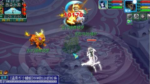 梦幻西游:齐云楼天科玩家的实力,烟雨开刀九千,暴击上万伤害!