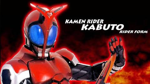 【假面骑士】为了装逼而生的男人!假面骑士Kabuto!第一章