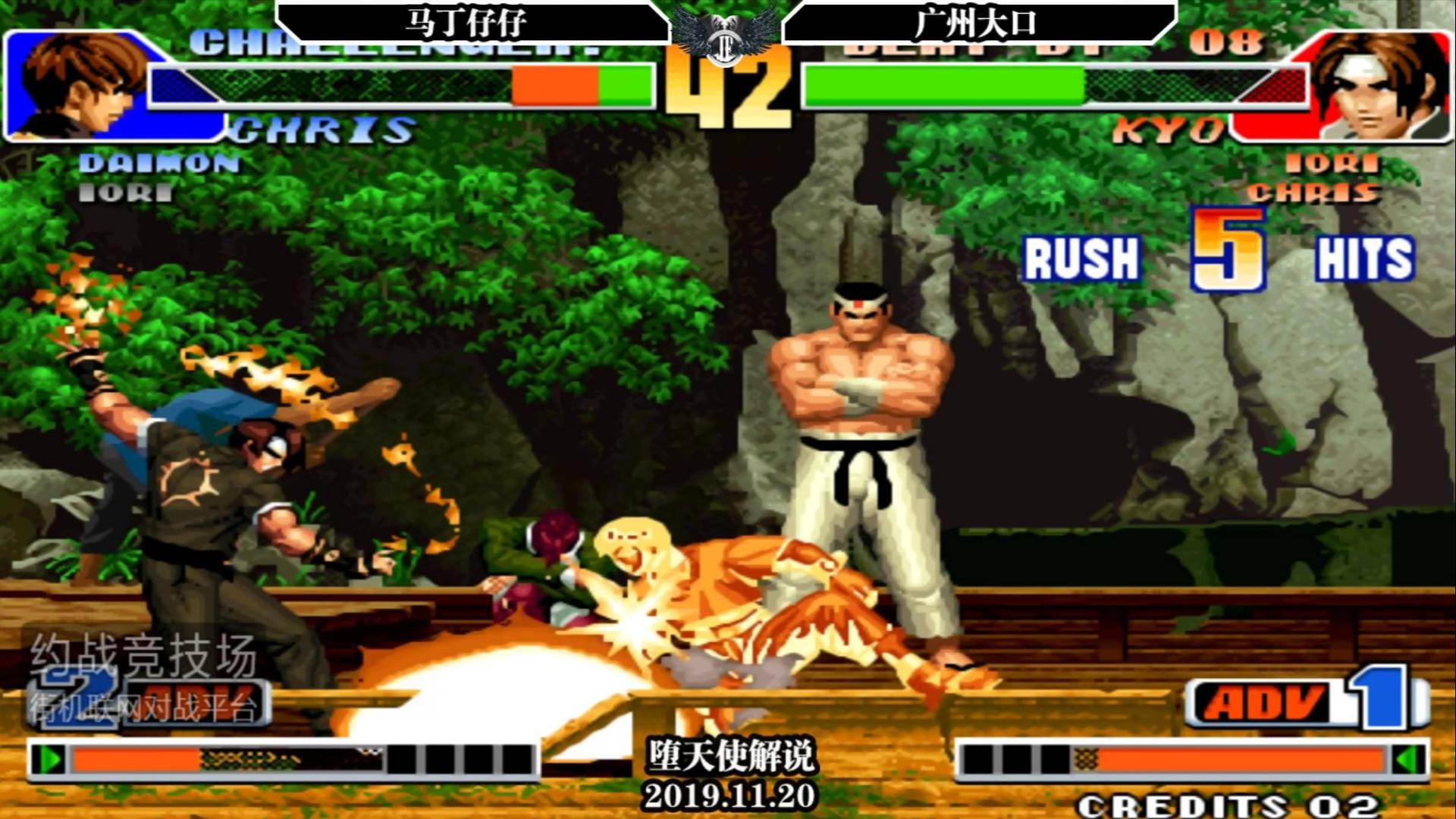 """拳皇97:不可思议的""""疯狂操作"""",敢这样秀的,也只有老k了!"""