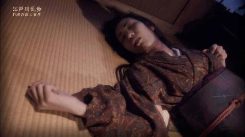 日本美丽老板娘惨死家中,衣服被拉到膝盖以上,没有挣扎!