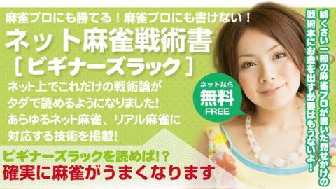 【日本麻将理论】 79博客 对子(2),复合型