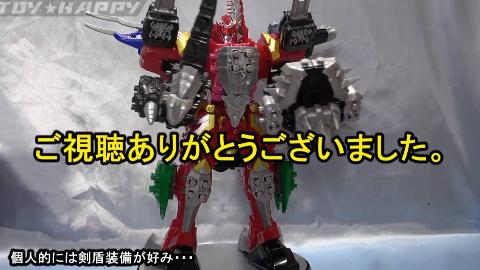 【日本老铁】骑士龙战队  DX  各种合体