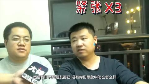 【星际老男孩】网易专访孙一峰黄旭东:魔兽重制版一定大火!