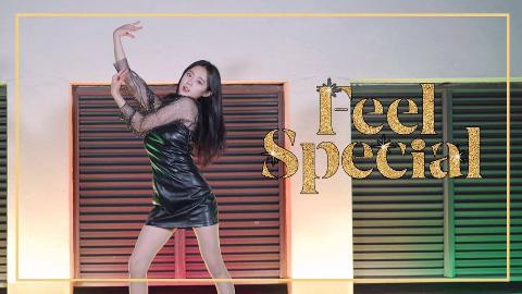 美女DOJIN性感翻跳TWICE - Feel Special