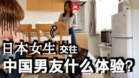 男友每天在家都这样!恐怕日本女友交往了个假中国人吧!