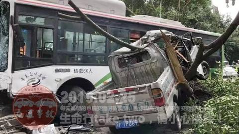 中国交通事故20190225:每天最新的车祸实例,助你提高安全意识!
