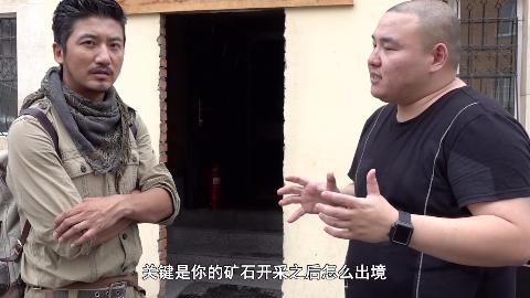 蒙古国富二代拼命努力,害怕一旦事业失败只能回家继承家产