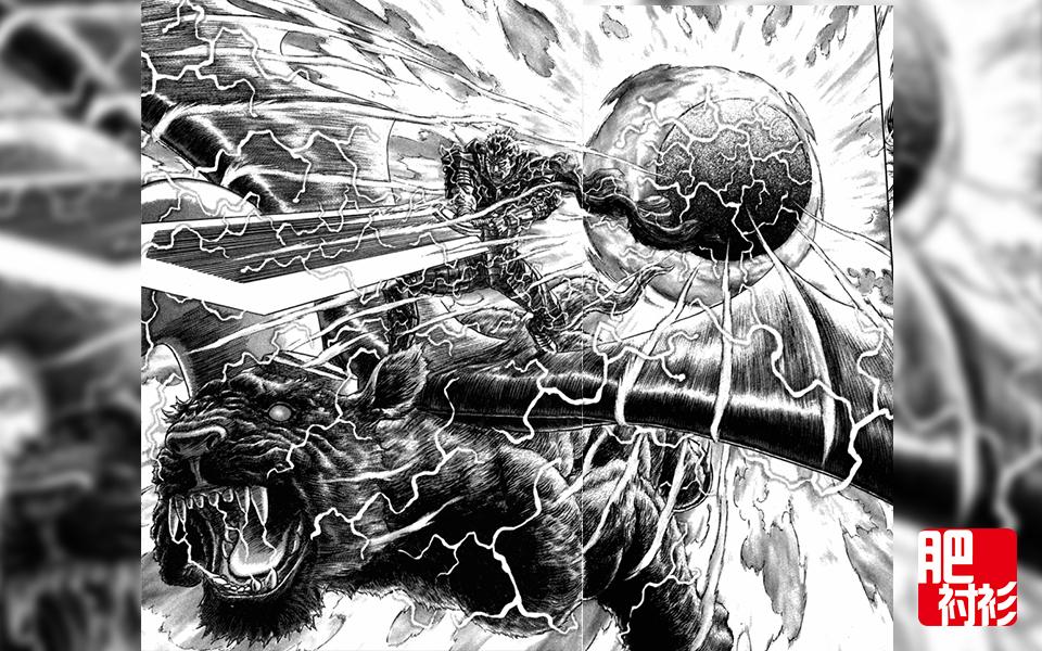 【肥】《剑风传奇》18P,日天的男人