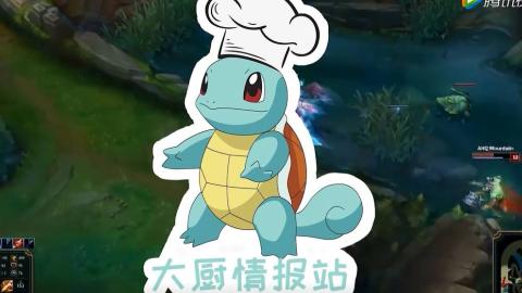 【大厨情报站】PDD烧烤手艺人人夸,想下饭还得看我marin哥