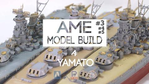 【艦船模型】1_700 戦艦 大和 YAMATO ピットロード・青島・フジミ 3隻製作