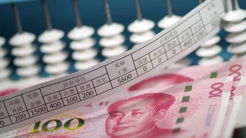 在中国年收入低于20万的家庭,到底占多大比例,你拖后腿了吗?