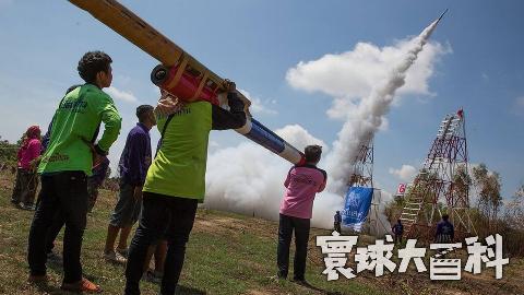 泰国火箭节!一项能打下飞机的民间求雨活动【寰球大百科139】