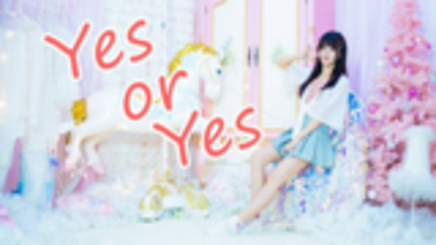 【YIYO☆】Yes or Yes(韩舞初尝试)