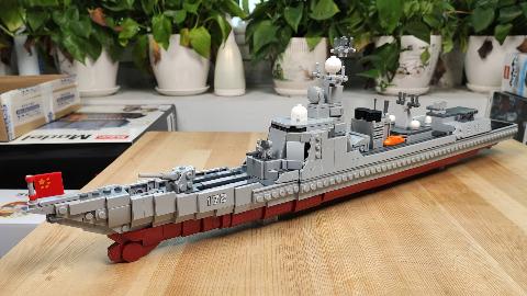 1359片积木,138元,这盒星堡积木052D驱逐舰到底好不好玩呢?