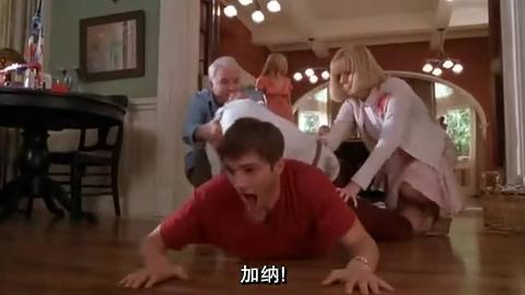 家庭电影:女孩带男友上门,却遭弟弟妹妹们恶搞,真是太心疼他了
