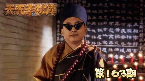 炉石传说:【天天素材库】 第163期