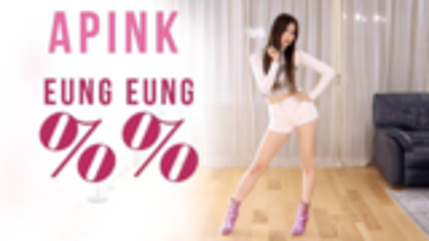 美女超美性感翻跳Apink - %% Eung Eung