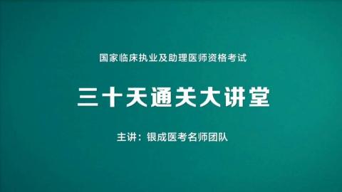 2019贺预防医学+统计学