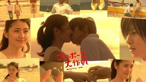 【目及】夏威夷婚礼,长泽雅美往后余生就拜托你了山下智久《求婚大作战》SP特别篇