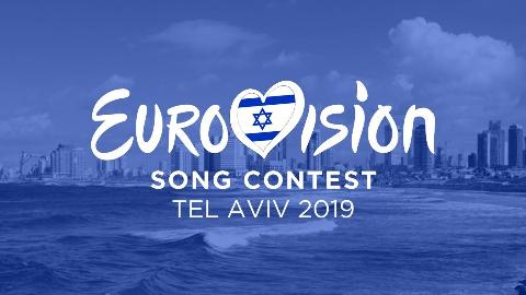 【自制】2019年欧洲歌唱大赛完整赛果