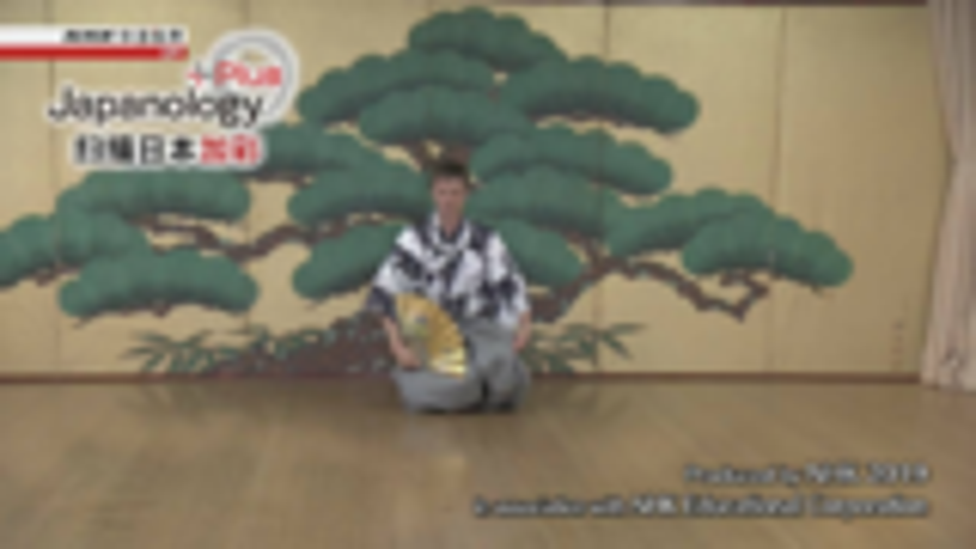 纪录片.NHK.扫描日本加彩.狂言师:翁德雷・海勃尔.2019[中文英文双版本]