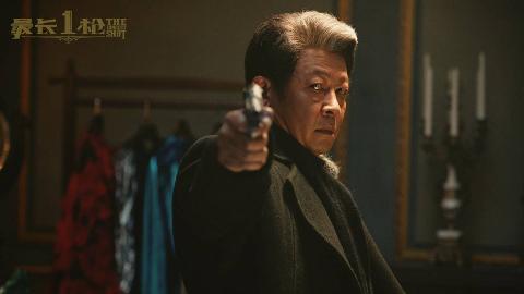顶级演技王志文 《最长一枪》正在热映